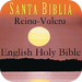 Spanish Reina Valera:English Bible HD